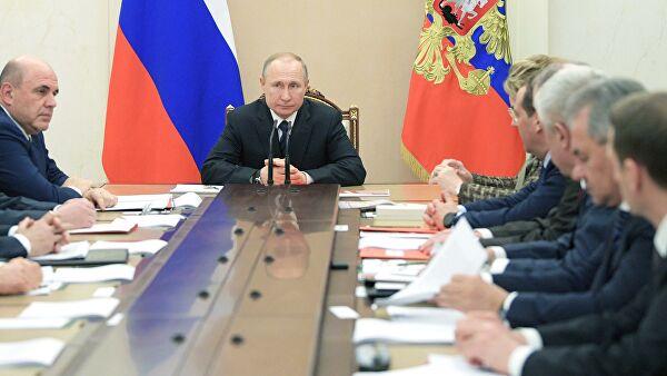 Путин назвал Собвез одним из важнейших госорганов