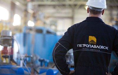 Акции Petropavlovsk на Лондонской бирже выросли на 24,4%