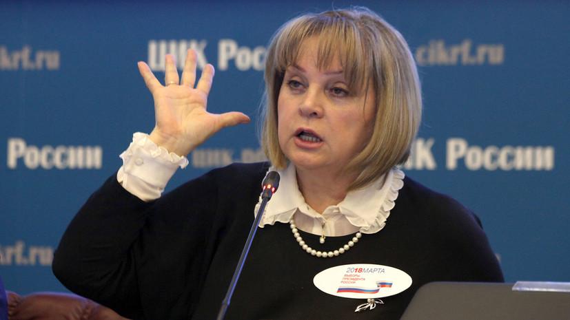 Центризбирком 24 июля планирует утвердить порядок досрочного голосования на выборах