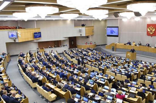 Членам Совета Безопасности запретят иметь вклады за рубежом