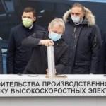 На Урале заложили производство поездов для ВСМ Петербург – Москва
