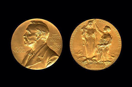 Нобелевскую премию мира получила продовольственная программа ООН