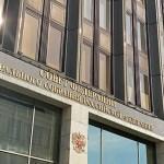 Порядок оценки регулирующего воздействия в России хотят изменить