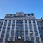 Президентский законопроект о прокуратуре принят во втором чтении