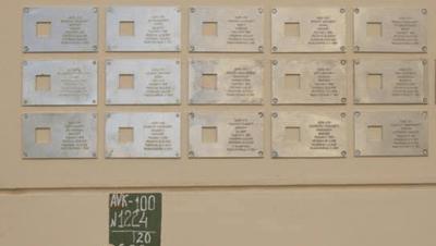 Таблички с именами жертв репрессий сняли с дома Довлатова