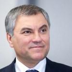 Володин 27 октября проведёт Шестой парламентский форум БРИКС