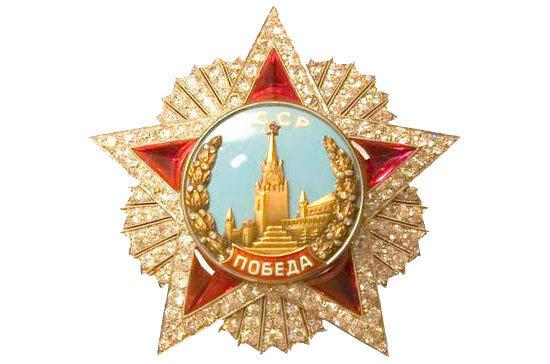 Когда учредили орден Победы и орден Славы трёх степеней