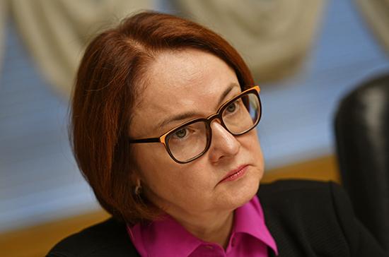 Набиуллина сообщила о росте потребительского кредитования россиян
