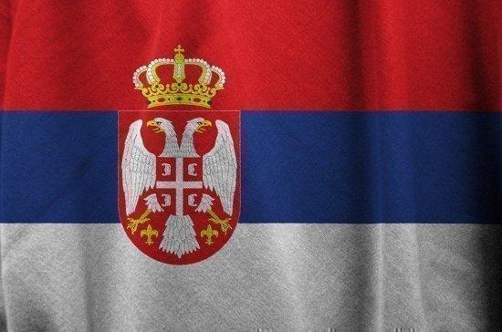 В Белграде назначили нового сопредседателя российско-сербского межправкомитета
