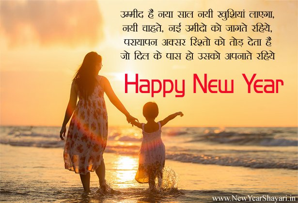 Happy New Year 2018 Best Quotes Smses Wishes To Share On