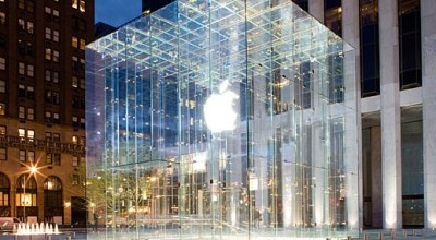 Apple Store na Piatej avenue