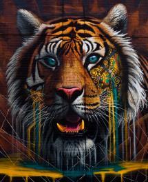 Tiger Street Art Mural Lafayette St. Soho Nyc L