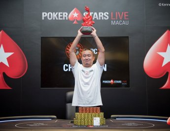MPC27: Deng Jiwei bests record-breaking Baby Dragon