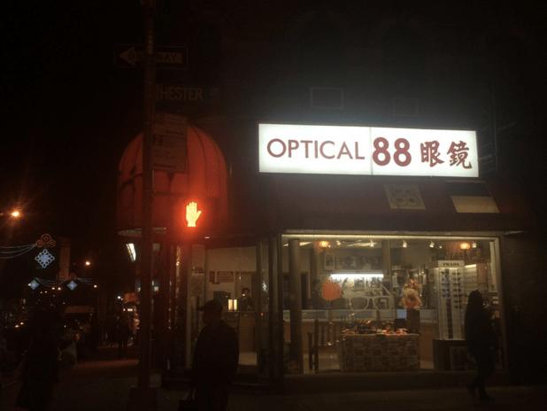 optical-88