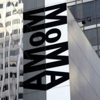 Pourquoi il faut absolument aller faire un tour au MoMa lors d'un séjour à New York