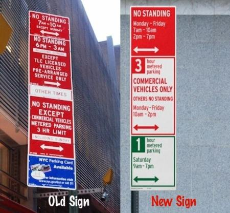 Side-by-side comparison of old parking sign with new parking sign