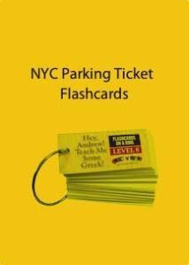 This image is the cover of our ebook for flashing parking ticket learning ebook