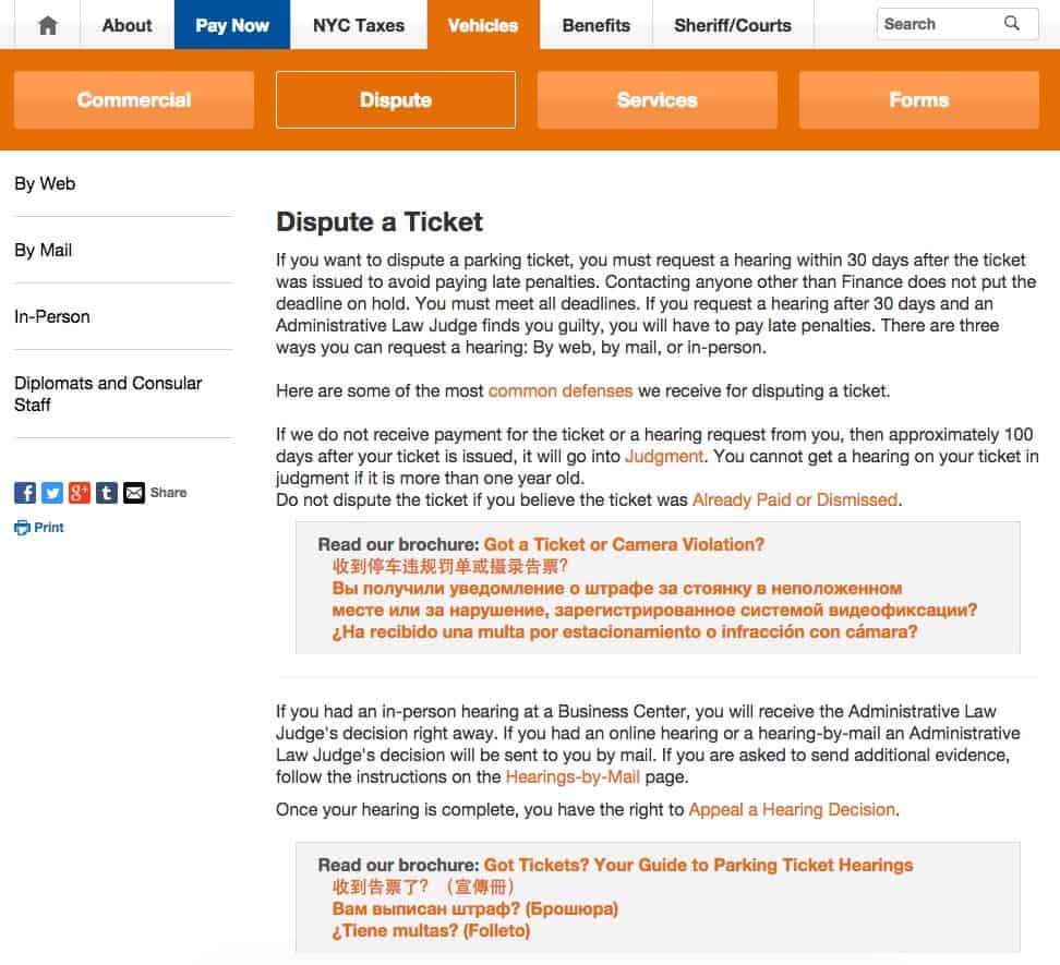 Department of Finance dispute a parking ticket page