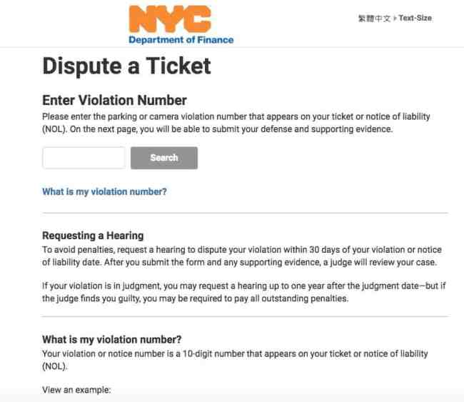 Dispute Parking Ticket Online Tool Renovated By The Evil Empire