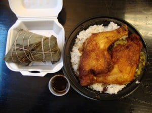 Fried chicken and zongzi from NYC Cravings truck