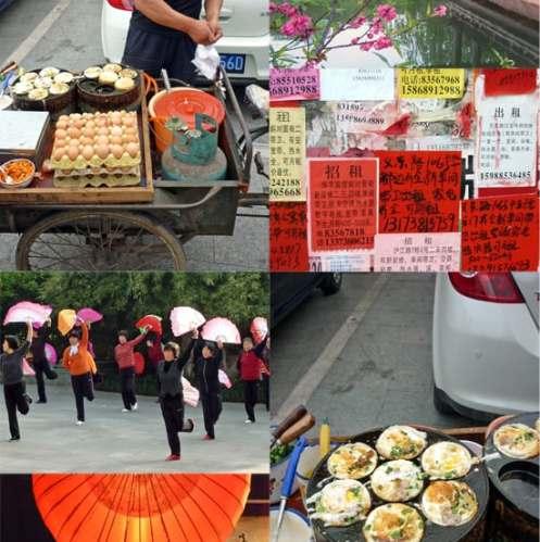 yiwu fried egg vendor