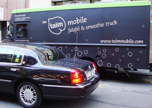 Taim Mobile