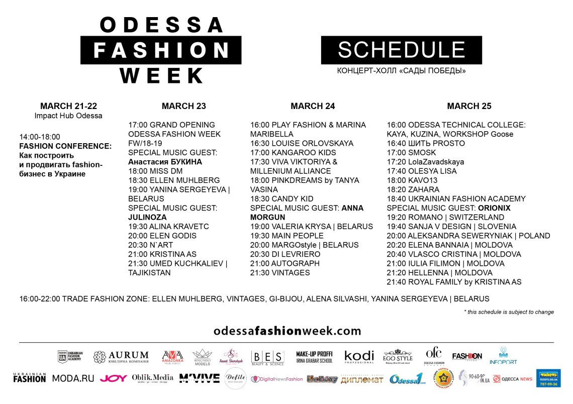 Odessa Fashion Week SCHEDULE