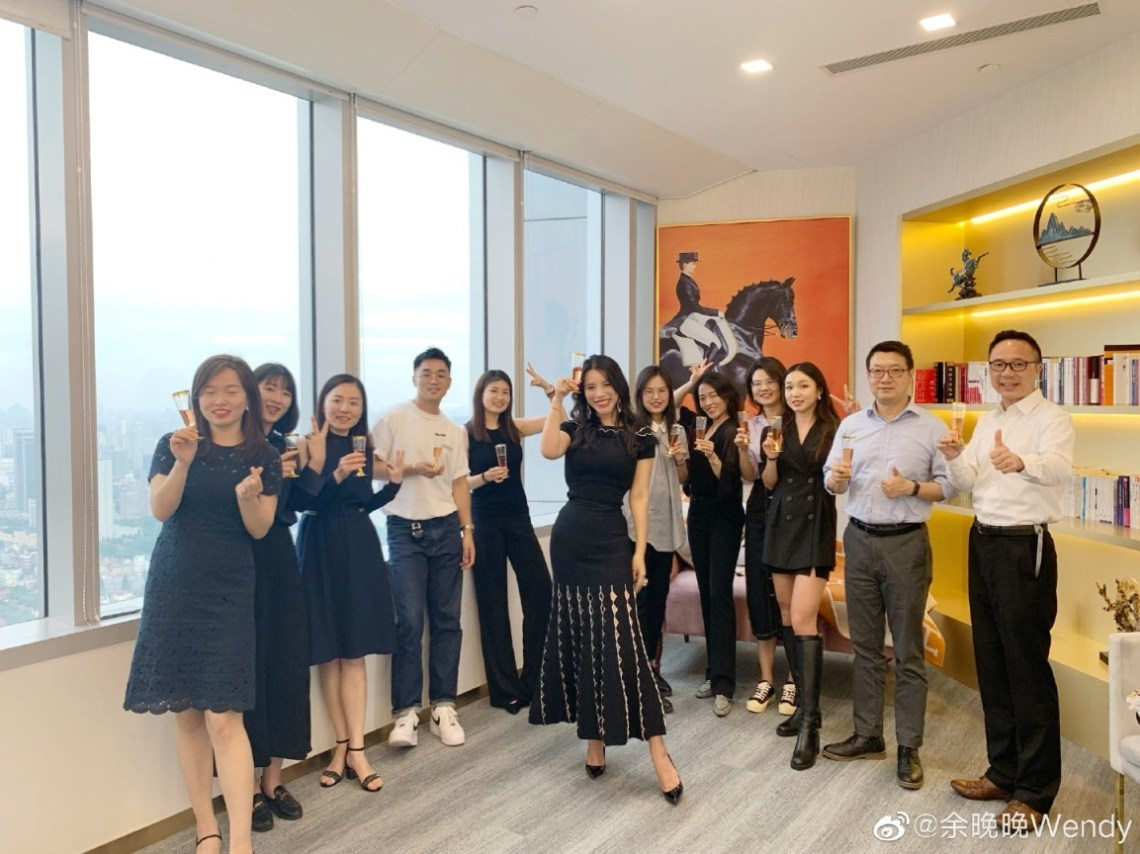 Wendy Yu and Team