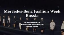 Mercedes-Benz Fashion Week Russia Show Schedule | Biggest Fashion Event In Russia