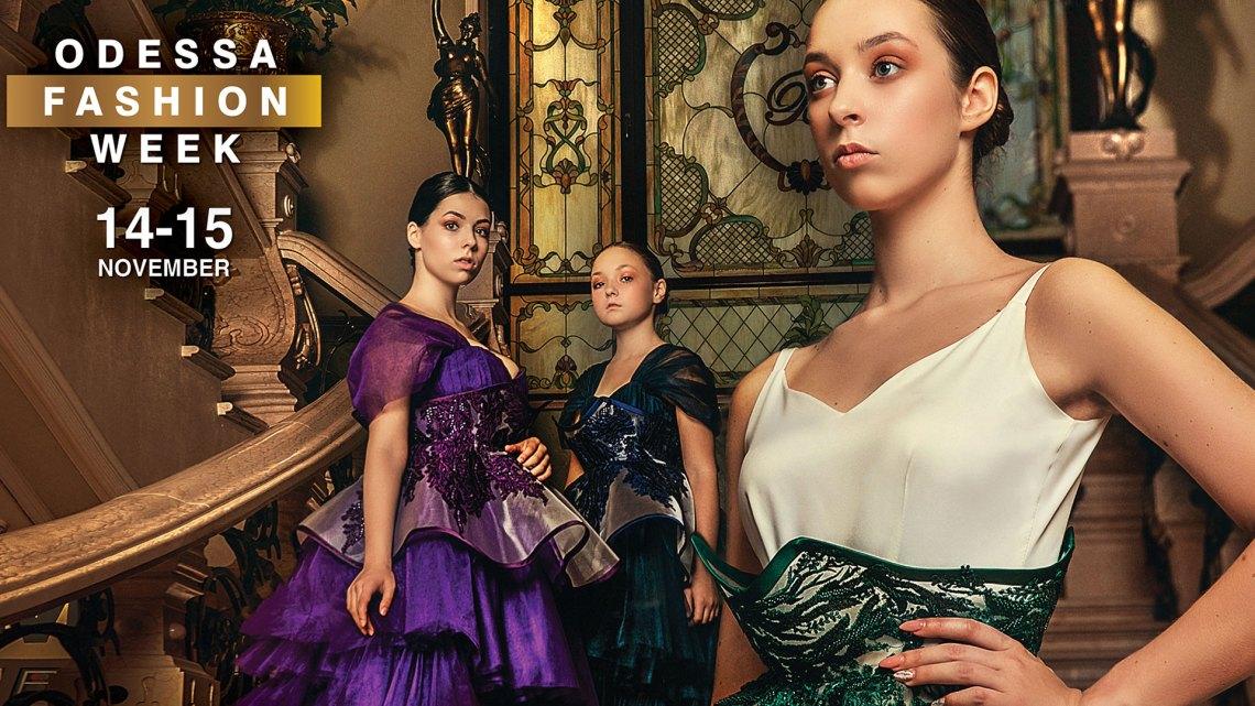 Odessa Fashion Week - LIVE Stream