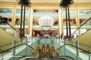 Mall of Qatar Grand Opening 55