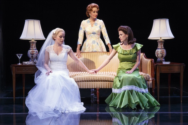 First Daughter Suite Public Theater/Anspacher Theater