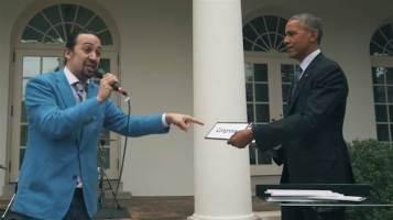 Lin-Manuel Miranda and President Barack Obama