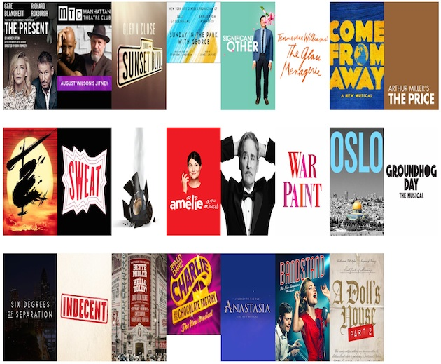 spring-2017-broadway-logo-collage