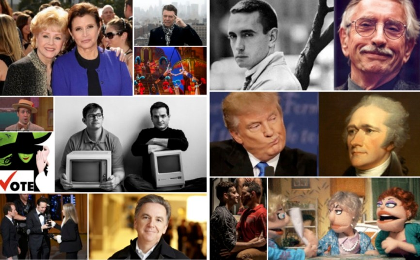 2016-year-end-quiz-collage