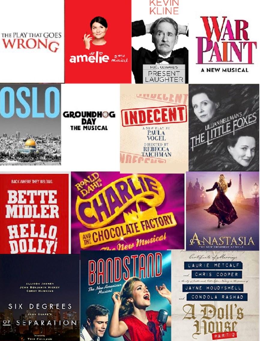 April 2017 Broadway logos