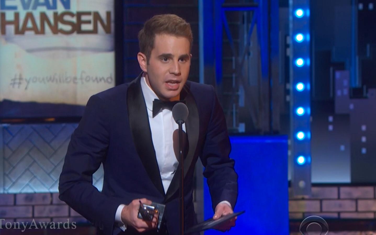 Ben Platt accepting his award as Best Actor in a musical, in a speech that seemed to reintroduce the concept of 78 rpm