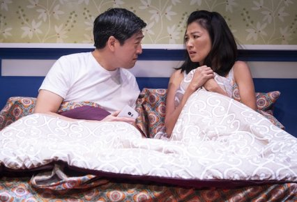 Peter Kim and Michelle Krusiec in the New York premiere of Wild Goose Dreams, written by Hansol Jung and directed by Leigh Silverman,