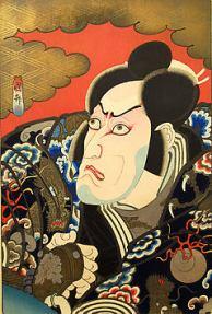 Kabuki actor around 1849