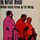 1956. This is a later script cover. (I couldn't find the original program.) Mostel played Mr. Shu Fu