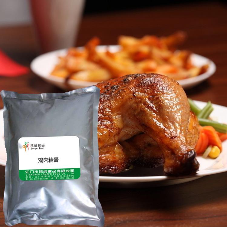 健康贴士1:少吃外卖和加工食品,一口汤竟藏82种添加物