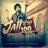 Watch Online Jatt Kalla 100 Varga by Mangi Mahal MP3 Song Lyrics HD Video Song