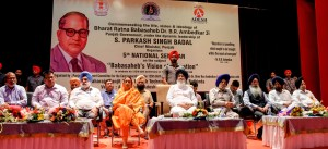 Cm Announces To Set Up World Class Coaching Centre For Civil Service Aspirants In Name Of Dr Br Ambedkar At Bathinda