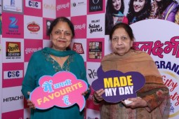 Grehlakshmi Magazine hosts the World's largest Kitty Party in Ludhiana