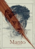 Manto – feature film based on the life of Saadat Hasan Manto released at Cannes Film Festival 2017