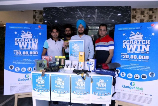 'Scratch & Win' scheme launched at Gadget Gateway