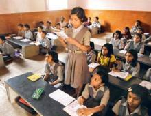 MSCE Pune Maharashtra Scholarship Result 2017 5th 8th Class Merit List