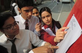 AHSU Ayush Health Science University Result 2017 Declared, Check MD, B.P.T, BDS, DOMS, MS Result Online