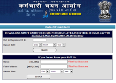 SSC CGL Admit Card 2017 released by MPR, check region-wise updates