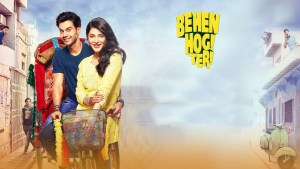 World Television Premiere of Romantic-Comedy 'Behen Hogi Teri' on 3rd September at 8 PM on &pictures
